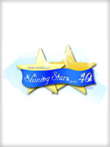 San Marcos Chamber of Commerce Shining Stars Under 40